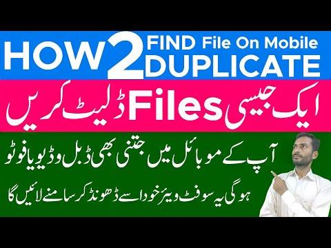 Best Duplicate File Finder Android Phone Duplicate File Kese Delete Kare 2019
