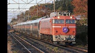 青い森鉄道 EF81形+E26系 9011レ「カシオペア紀行」 北高岩駅通過 2019年9月15日