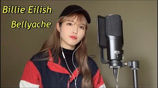 Billie Eilish - Bellyache [Cover by YELO]