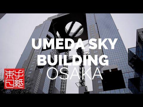 Umeda Sky Building - Osaka - Letters from Japan