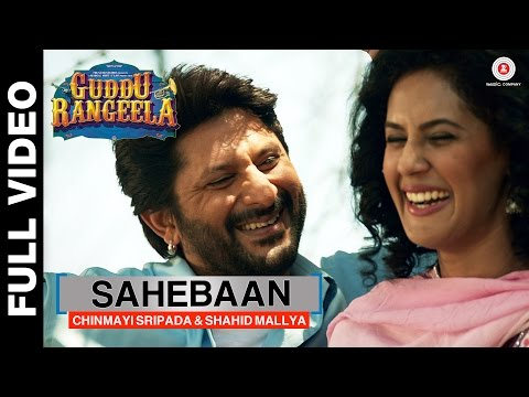 Guddu Rangeela movie song lyrics