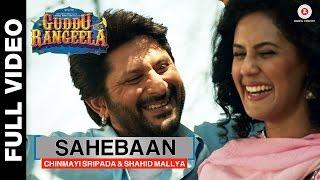Sahebaan Full Video | Guddu Rangeela | Arshad Warsi | Amit Trivedi