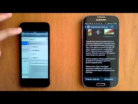 Samsung Galaxy S 4 как Wi Fi роутер
