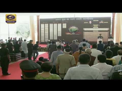Armed Forces observe Golden Jubilee Commemoration of the 1965 War - LIVE