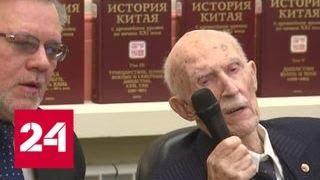 В Москве презентовали десятитомную