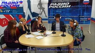 Инклюзивное образование в Астрахани.