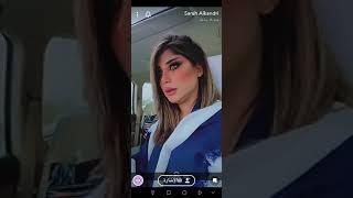 ساره الكندري تتكلم عن شهاب ليش مشاهير ما وقفو مع شهاب ملح