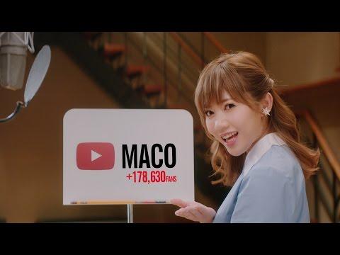 好きなことで、生きていく - MACO - YouTube クリエイターストーリー