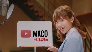 好きなことで、生きていく - MACO - YouTube クリエイターストーリー thumbnail