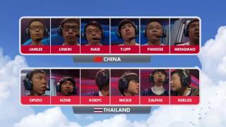 Overwatch World Cup 2016 China VS Thailand