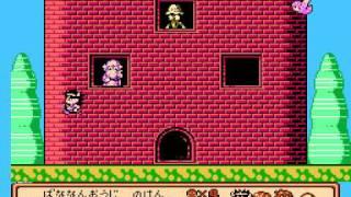 TAS HD: NES Banana Prince (J) in 11:38.67 by khv-user