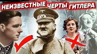 Неизвестные черты характера Адольфа Гитлера. Документальное кино Леонида Млечина