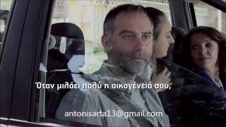 Αγαπημενες Διαφημισεις-agapimenes diafimiseis 90-2015