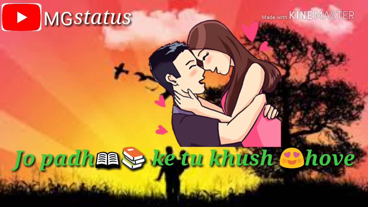 Koi vi nahi shirley setia cute romantic whatsapp status for Koi vi nahi
