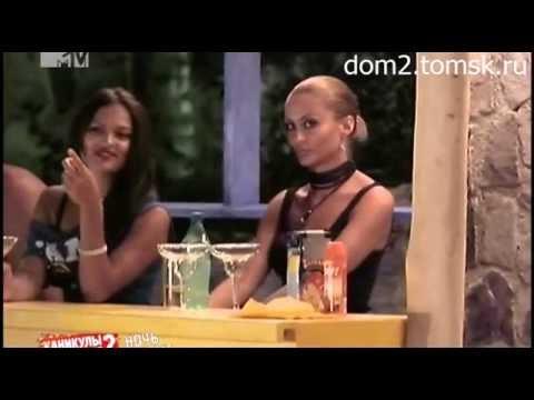 Каникулы мексике 2 сезон ночь секси