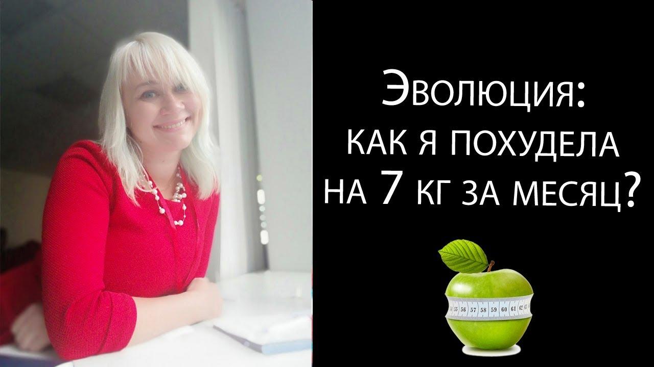 Яблочная диета: как похудеть на 7 килограмм за 7 дней | здоровье.