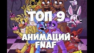 - Пять ночей у Фредди на русском Five Nights at Freddy s Animated