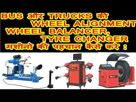 TRUCK AND BUS WHEEL ALIGNMEMT, TYRE CHANGER, AND WHEEL BALANCER MACHINES ,BY TECH FANATICS