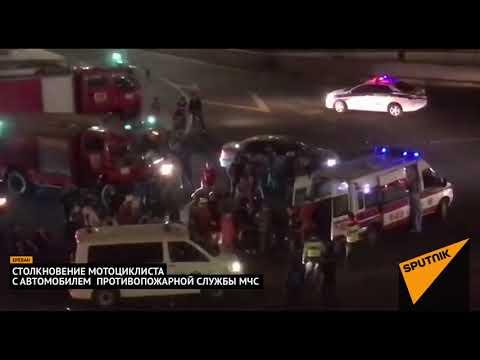 Страшное ДТП в Ереване: мотоциклист на полной скорости врезался в машину МЧС