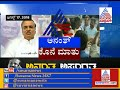 Ananth Astangata Tribute To Ananth Kumar Last Interview Part 2