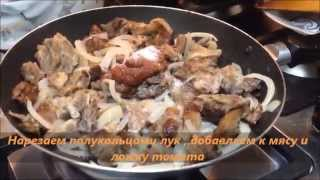 Parca bozbash-Бозбаш.Азербайджанская кухня
