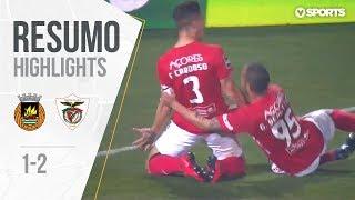 Highlights   Resumo: Rio Ave 1-2 Santa Clara (Liga 18/19 #22)