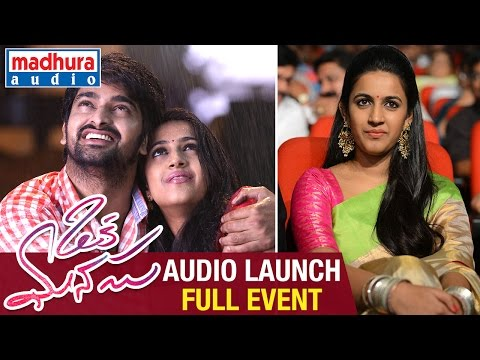 Oka Manasu Telugu Movie | Audio Launch...