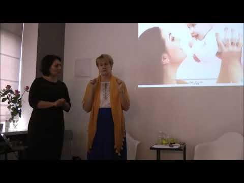 Подарунок травми: знаходження сенсів в життєвих труднощах і стражданнях - лекція Дженей Уайнхолд