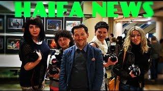 Репортаж с международной фотовыставки. хайфа израиль