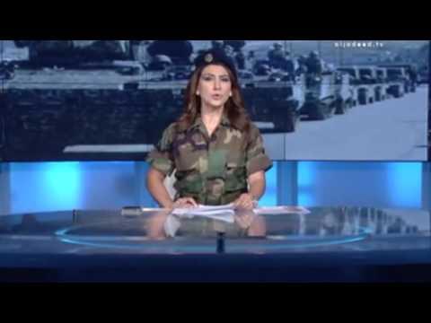 Lebanese...News?