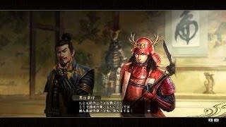 【信長の野望・創造実況】真田昌幸の清須会議 Part1 nobunaga's ambition souzou Masayuki Sanada