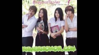 04. Srolanh Ke Yangna Kor Ke Min Deng (Niko) [MP3]