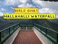 BisleGhat and Mallali falls  - [Part 4] | Silent Rider Mp3