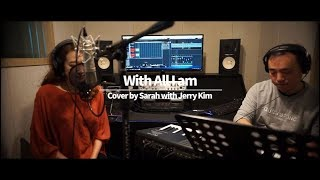 With All I am [전심으로] Vocal Cover by Sarah Kim (with Jerry Kim)