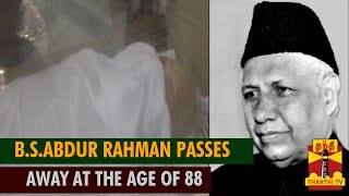 B.S.Abdur Rahman passes away at 88 - Thanthi TV