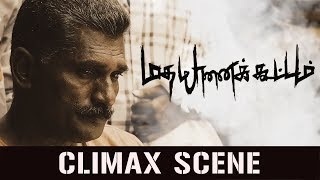 Madha Yaanai Kootam  | Climax Scene | Online Tamil Movie