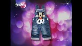 оптовый интернет-магазин детской одежды КИД-САН(, 2016-04-22T18:33:37.000Z)