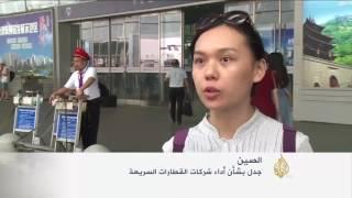 جدل بشأن أداء شركات القطارات السريعة بالصين
