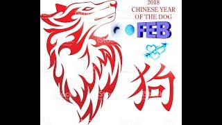 FEBRUARY - MARCH 2018, LUNAR CALENDAR, CHINESE NEW YEAR, DAY OF THE SHINING STAR, YEAR OF THE DOG!
