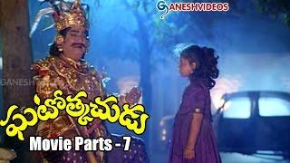 Ghatothkachudu Movie Parts 7/15 - Ali, Roja - Ganesh Videos