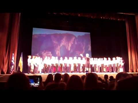 Greek Independence Day. Ukraine