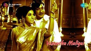 Vasantha Maligai | Irandu Manam song