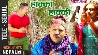 Hakka Hakki - Episode 190   1st April 2019 Ft. Daman Rupakheti, Ram Thapa