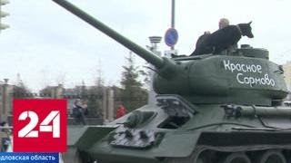 На репетиции Парада Победы зрители увидели раритетные танки и собаку - Россия 24