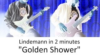 "3) Lindemann - Golden Shower (Bass & Guitar cover + TAB | ""Skills In Pills"" lesson HD)"