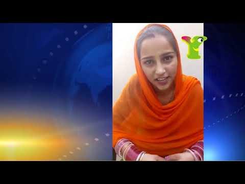 ਤਾਜ਼ਾ ਖ਼ਬਰ ! Arshdeep Kaur Main collage de munde naal gharo Bhaj ayi - ਮੈ ਆਪਣੀ ਮਰਜ਼ੀ ਕੀਤੀ