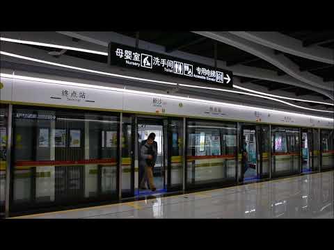 【鉄道PV】廣州地鐵13號線 Documentary of Guangzhou Metro Line 13