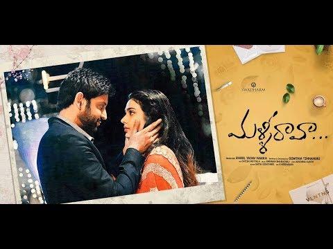 MalliRaava Official Theatrical Trailer   Sumanth Kumar   Aakanksha Singh  