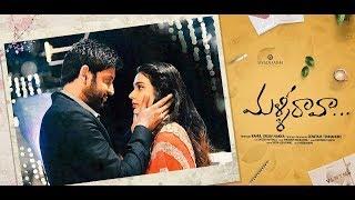 Telugutimes.net MalliRaava Official Theatrical Trailer
