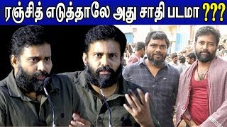 Attakathi Dinesh Speech